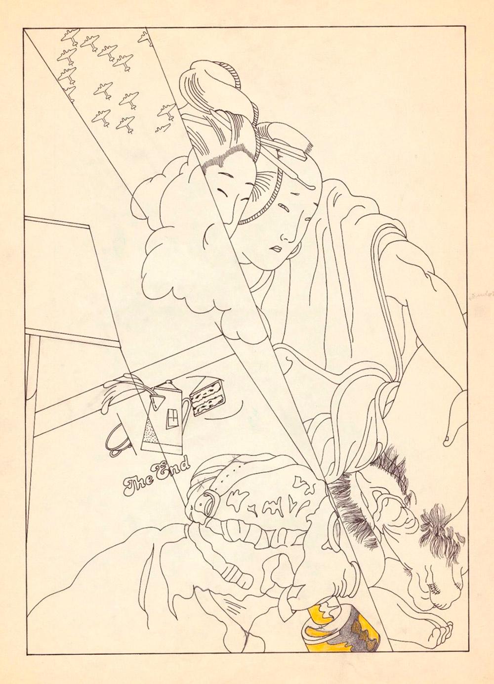 S/T, técnica mixta sobre papel, 43 x 33 cm. Jorge Carruana Bances, 1984