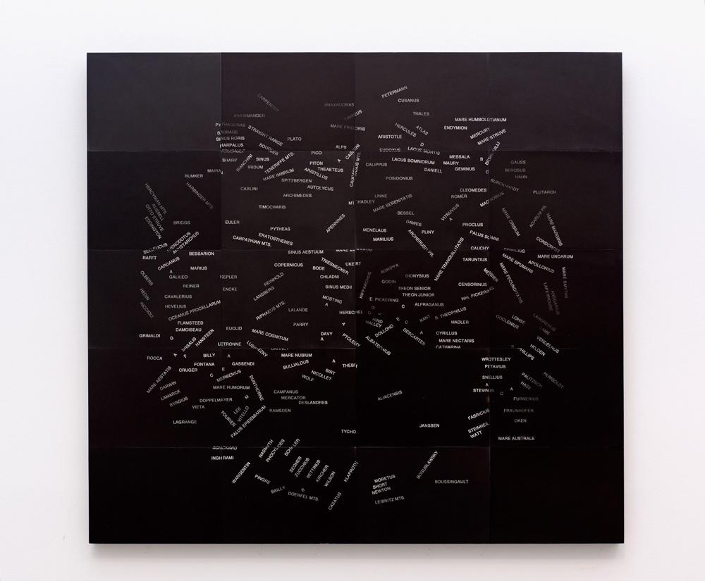 """Punto ciego"", mosaico fotográfico, 90x96 cm. Salim Malla, 2015"