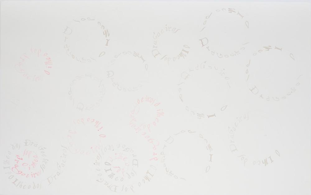 """""""Sin título"""", serie Flores; frutos; hojas; savia; tallo – O GRANDE ATLAS DO MUNDO. MUNDO. Acuarela y grafito sobre papel. Nuno Henrique, 2014"""