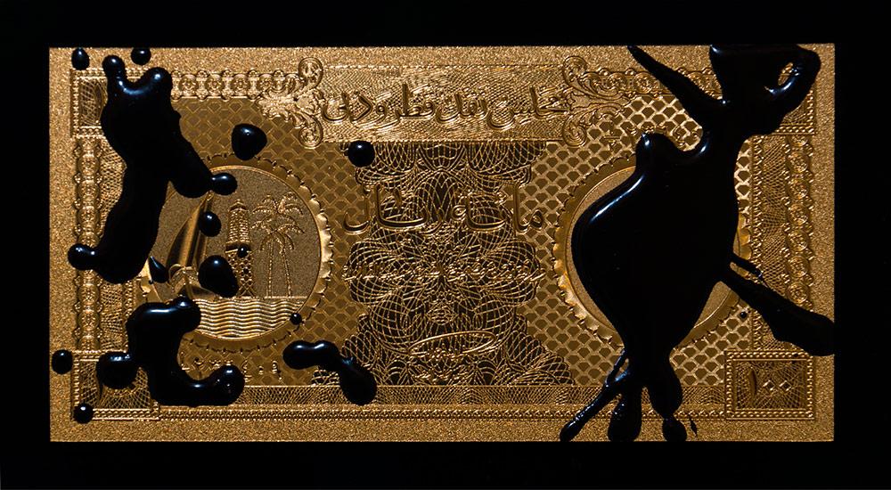"""Detalle de """"El mapa no es el territorio"""", reproducción de billete de oro de 24 K y resina de poliéster. Marco negro y cristal de museo, 22x30 cm. Avelino Sala, 2016"""