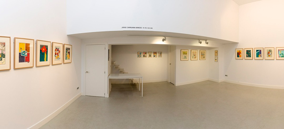 """Vista panorámica de la sala en """"Hi-ro-shi-ma"""", de Jorge Carruana Bances"""
